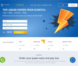 PaperNow 14% Discount Code